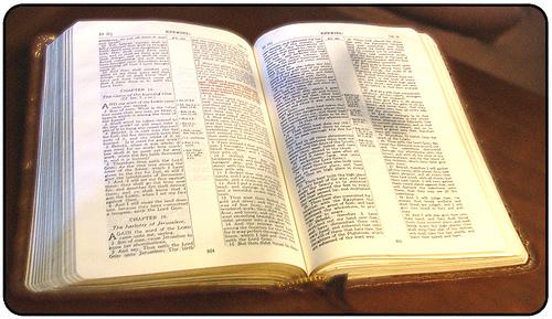 Biblical Inerrancy