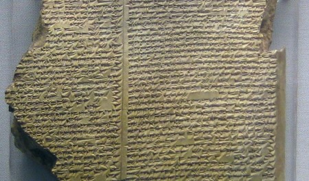 Flood tablet from Gilgamesh - British Museum