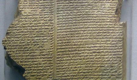 Flood tablet from Gilgamesh - British Museum