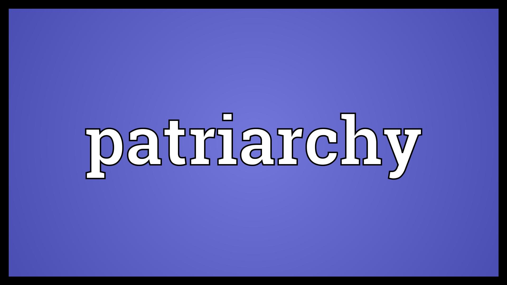 Complementarian Patriarchy and Fundamentalist Patriarchy are Both Harmful; But How are They Different?